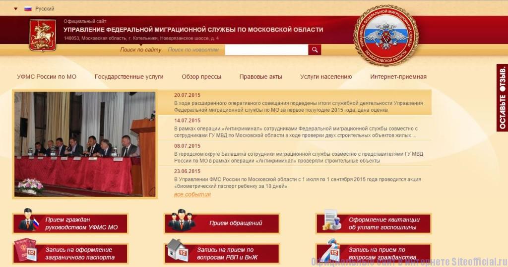 Уфмс по белгородской области ...: glorianna.besplatno-igry-dlja-devochek.ru/Уфмс+по...