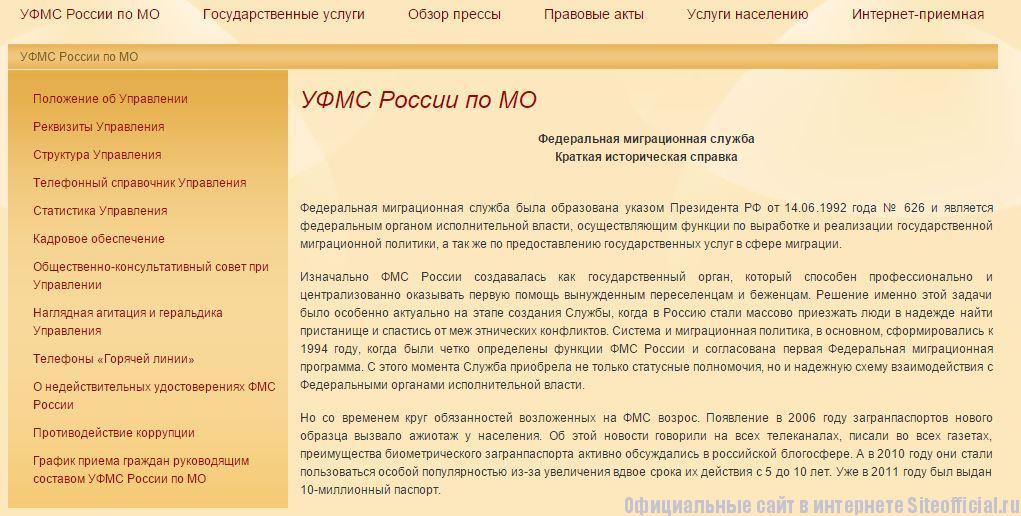 официальный сайт знакомств по россии