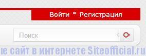 Новости Новороссии - Строка поиска
