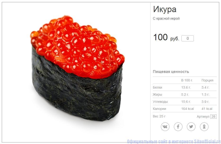 Тануки официальный сайт - Описание блюда