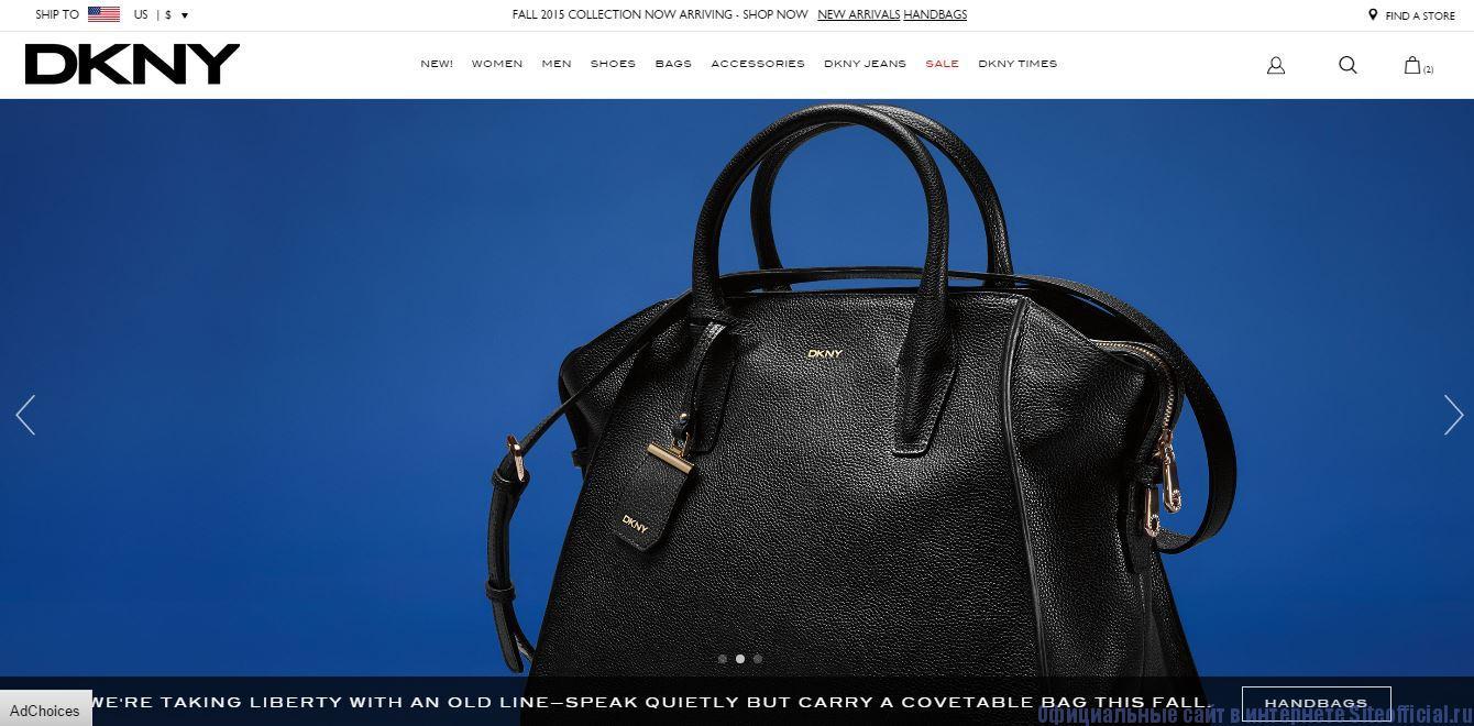 DKNY официальный сайт - Главная страница