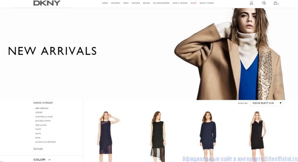 "DKNY официальный сайт - Вкладка ""New!"""