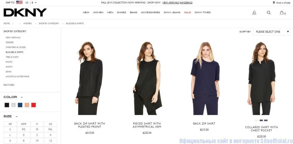 DKNY официальный сайт - Список товаров
