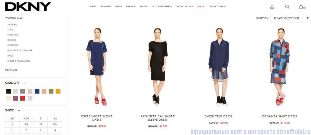"DKNY официальный сайт - Вкладка ""Sale"""