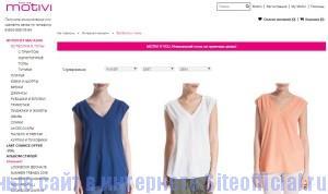 Одежда Официальный Сайт Интернет Магазин