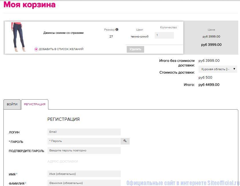 Мотиви официальный сайт - Корзина