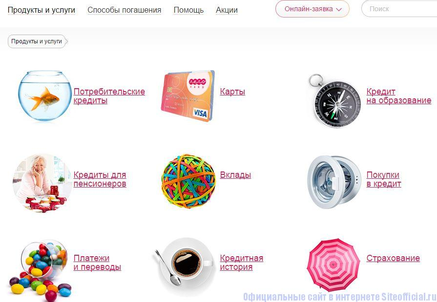 """Лето Банк официальный сайт - Вкладка """"Продукты и услуги"""""""