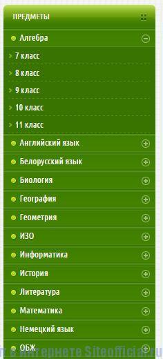 Спиши.ру - Вкладки
