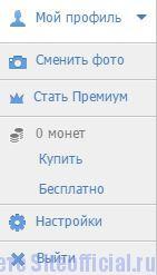 """Топфейс - Вкладка """"Мой профиль"""""""