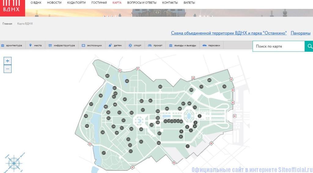 """ВДНХ официальный сайт - Вкладка """"Карта"""""""