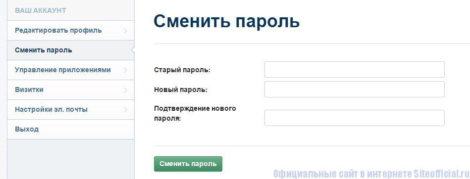 Инстаграм - Сменить пароль