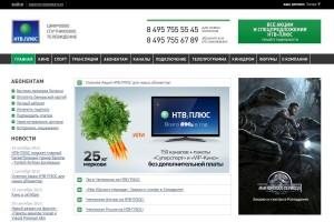 НТВ-Плюс официальный сайт - Главная страница