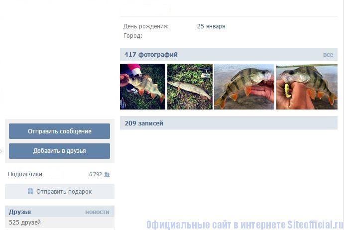 ВКонтакте - Страница пользователя