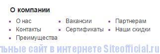 Валдберис одежда официальный сайт - Вкладки