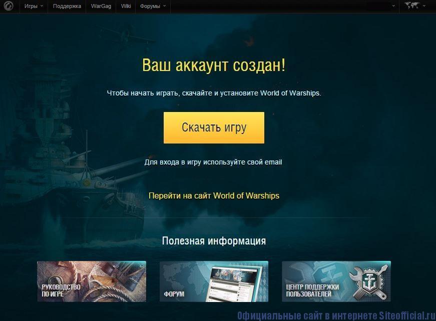 Флот.ру - Вкладки