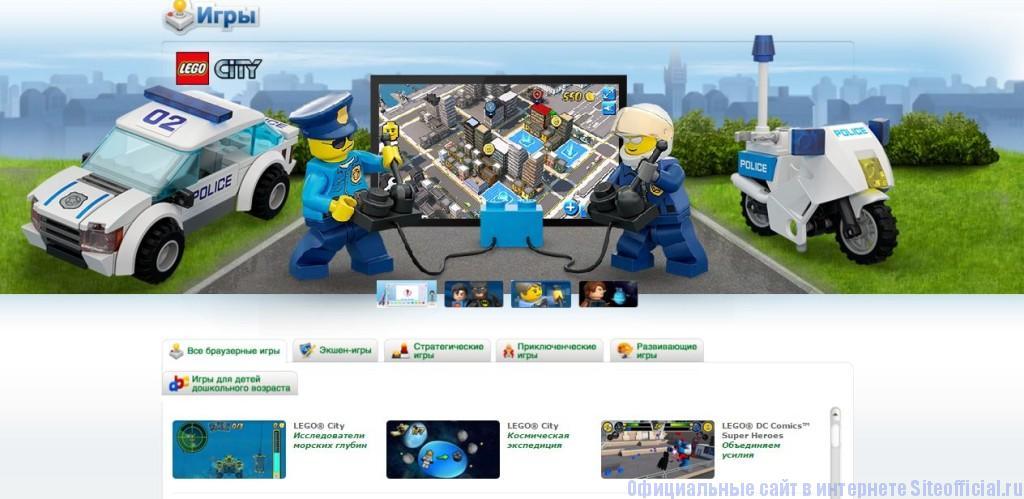 """Лего интернет магазин официальный сайт - Вкладка """"Игры"""""""