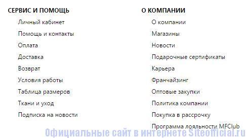 Зарина официальный сайт - Вкладки