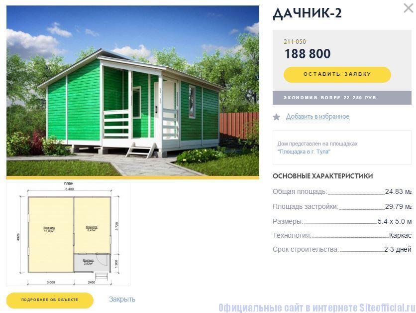 Зодчий строительная компания официальный сайт - Описание проекта