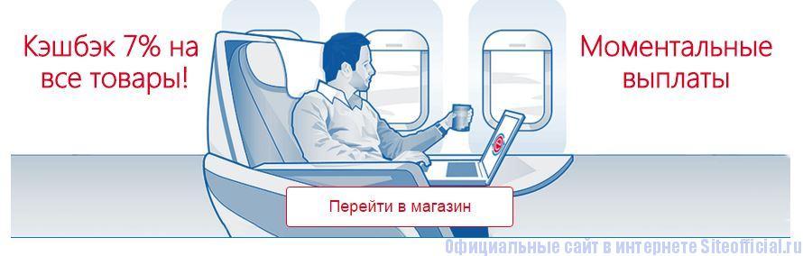 """Кэшбэк Алиэкспресс - Вкладка """"Перейти в магазин"""""""