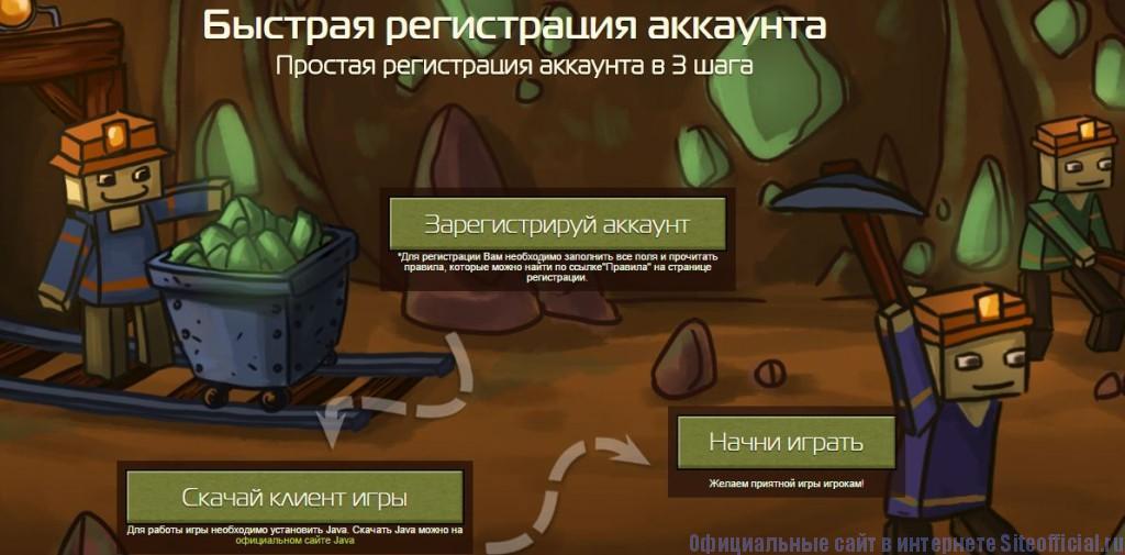Кристаликс официальный сайт - Вкладки