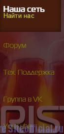 """Кристаликс официальный сайт - Вкладка """"Наша сеть"""""""