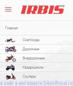 Официальный сайт Ирбис - Вкладки