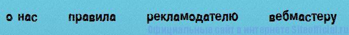 КМА - Вкладки