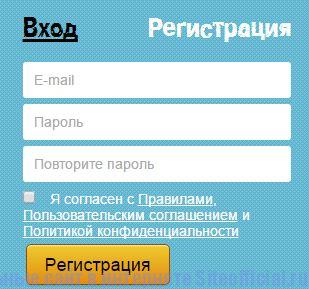 КМА - Регистрация