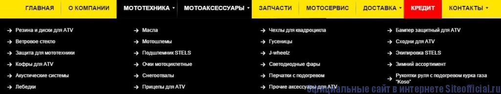 """Стелс официальный сайт - Вкладка """"Мотоаксессуары"""""""