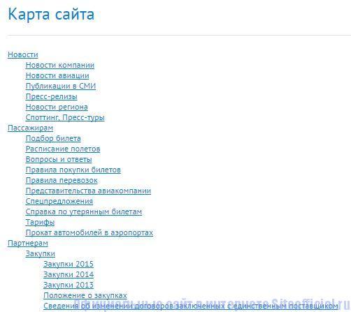 """КрасАвиа официальный сайт - Вкладка """"Карта сайта"""""""