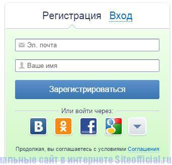 ставрополь служба знакомств адреса