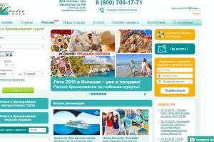 Натали-турс туроператор официальный сайт - Главная страница