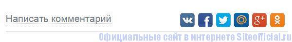 Известия официальный сайт - Вкладки