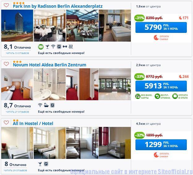 Островок ру - Список отелей