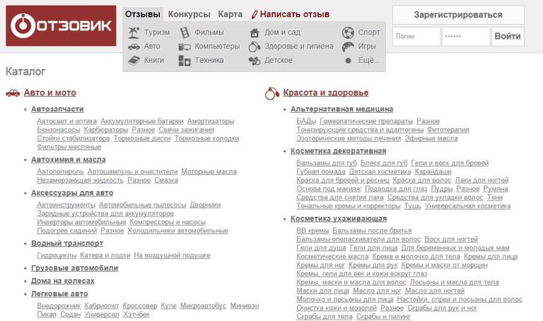 Украина написать отзыв