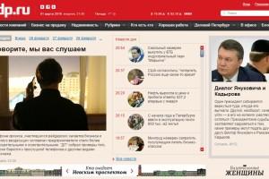 Деловой Петербург официальный сайт - Главная страница