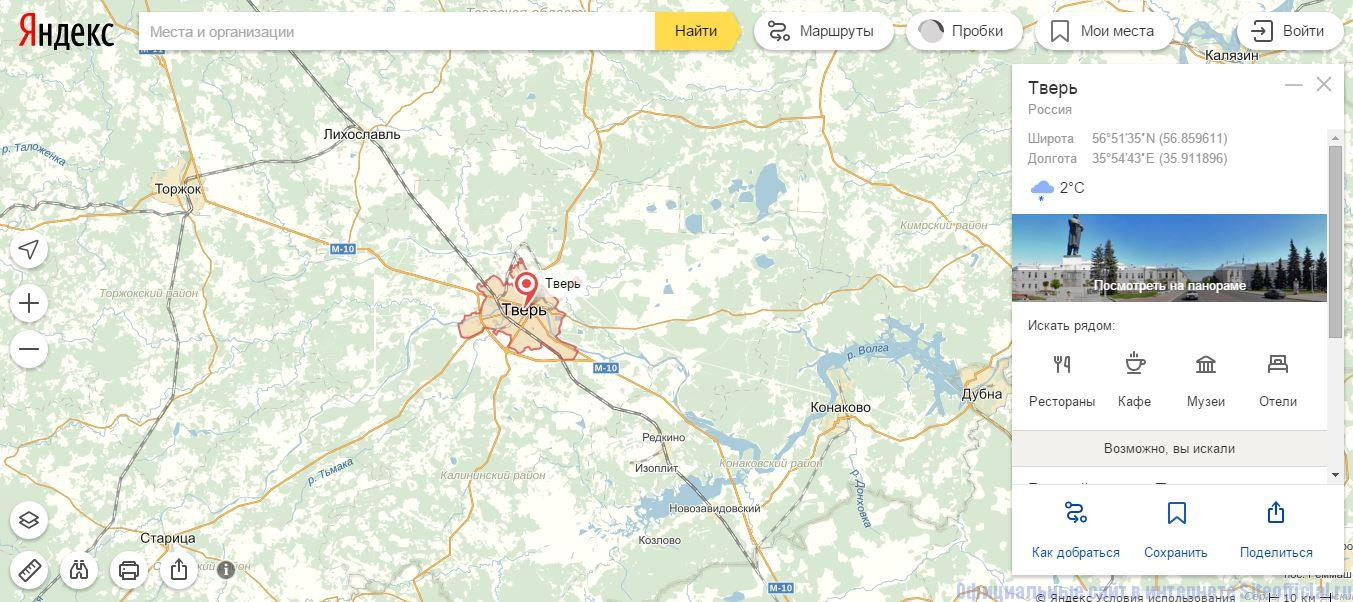 Яндекс.Карты - Главная страница