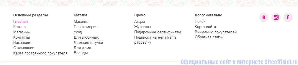 Подружка магазин официальный сайт - Вкладки