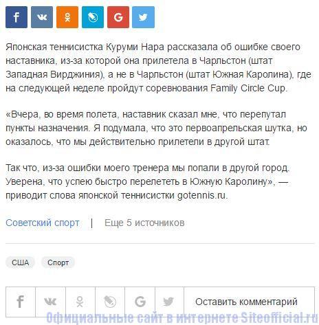Рамблер медийный портал - Статья