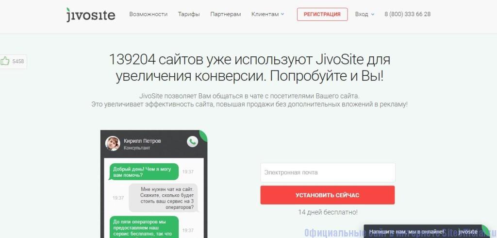 Живой сайт официальный сайт - Главная страница