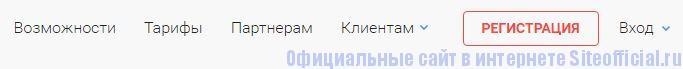 Живой сайт официальный сайт - Вкладки