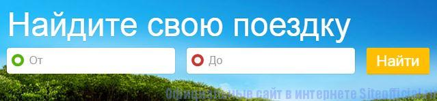 Официальный сайт бла бла бла - Вкладки