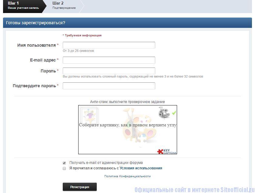 Добродел официальный сайт Московская область - Регистрация