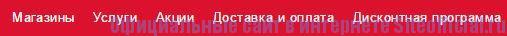 Максидом СПб каталог официальный сайт - Вкладки