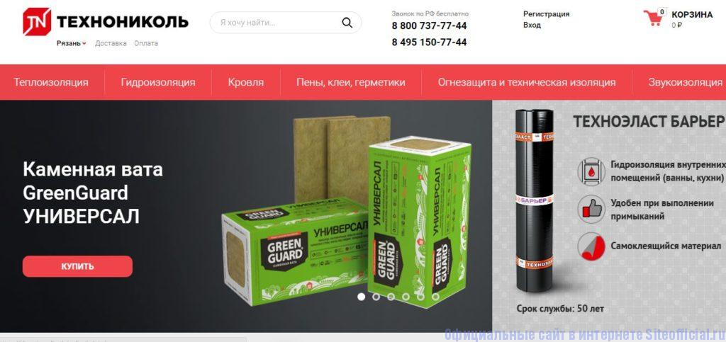 """Технониколь официальный сайт - Вкладка """"Интернет-магазин"""""""