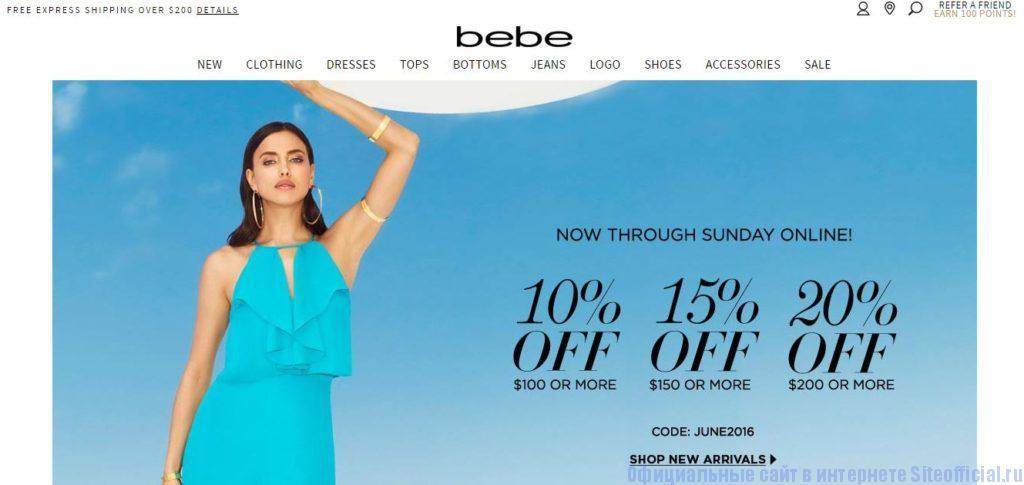 Официальный сайт Bebe - Главная страница