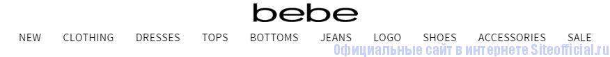Официальный сайт Bebe - Вкладки