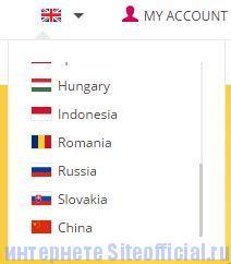 Camaieu официальный сайт - Список языков