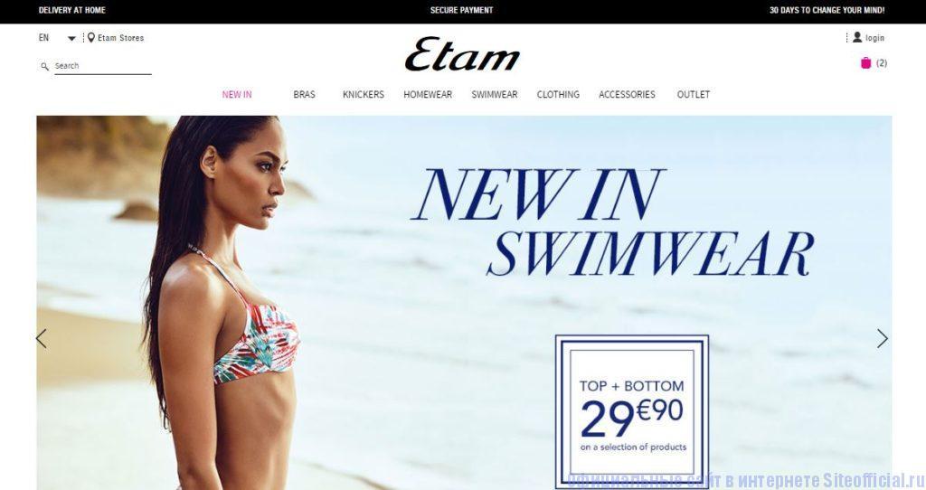 Официальный сайт Etam - Главная страница