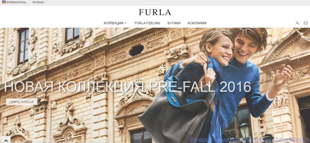 Официальный сайт Furla - Главная страница
